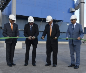 Horizon Pulp & Paper inaugurated a new Combined Heat and Power plant