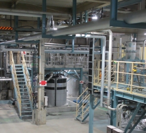 Nippon Paper Industries MinerPa demonstration plant