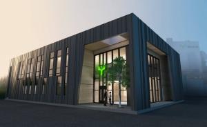 Metsä Board Excellence Centre in Äänekoski, Finland