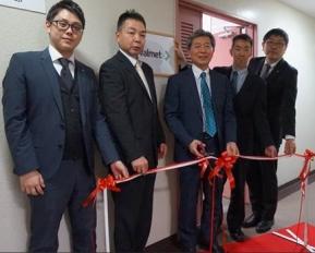 Valmet's new office in Sapporo, Japan