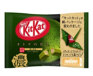 KitKat bar wrapped in paper
