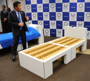 Tokyo 2020 - recyclable cardboard beds